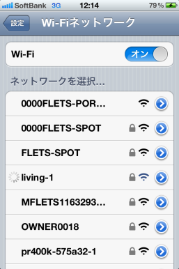 "Network"" Tap ""Wi-Fi Settings"" Tick the Wi-Fi box to turn on your Wi-Fi If you have an ios device 1 2 3 Tap ""Settings"" Tap"