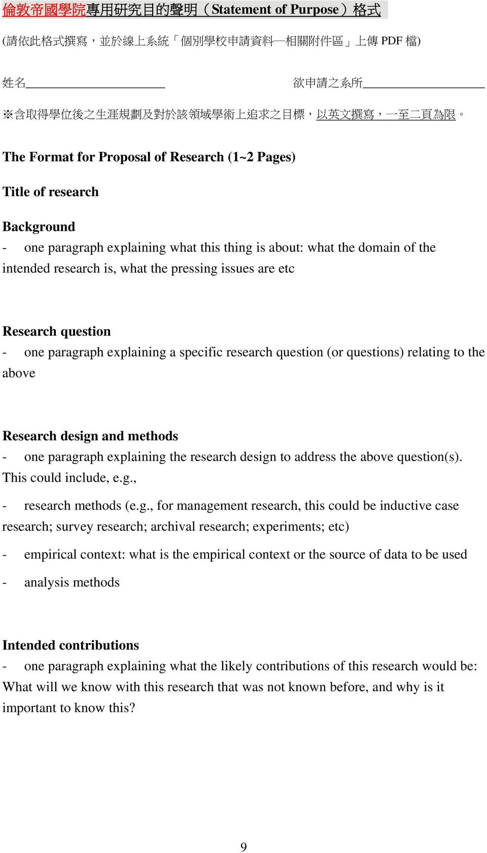 pressing issues are etc Research question - one paragraph explaining a specific research question (or questions) relating to the above Research design and methods - one paragraph explaining the