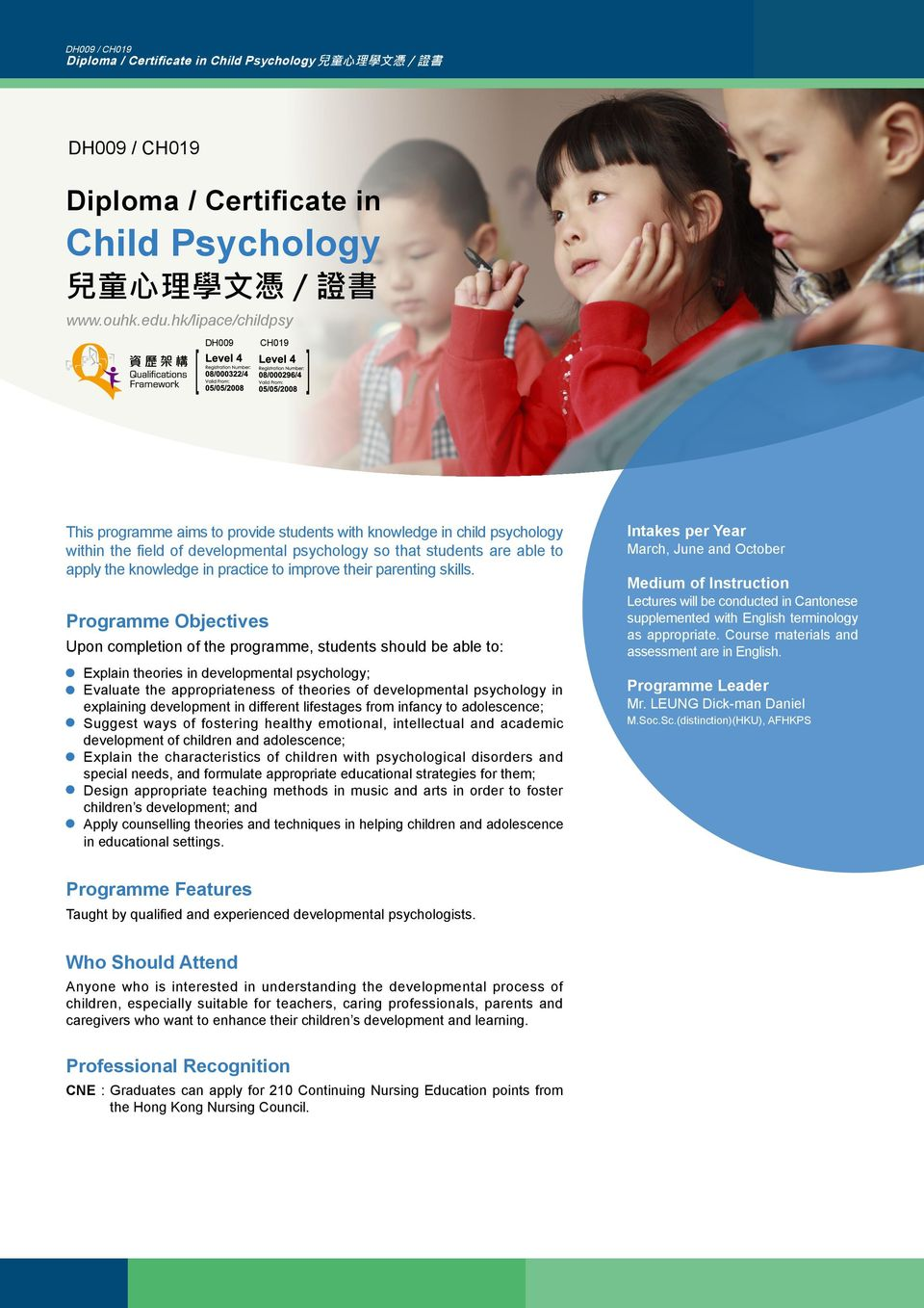 Understanding Abnormal Child Psychology Pdf Download Mandegar Info