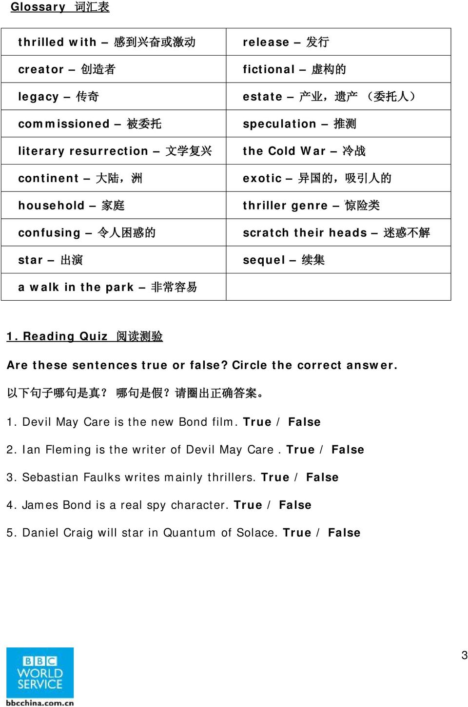 Reading Quiz 阅 读 测 验 Are these sentences true or false? Circle the correct answer. 以 下 句 子 哪 句 是 真? 哪 句 是 假? 请 圈 出 正 确 答 案 1. Devil May Care is the new Bond film. True / False 2.