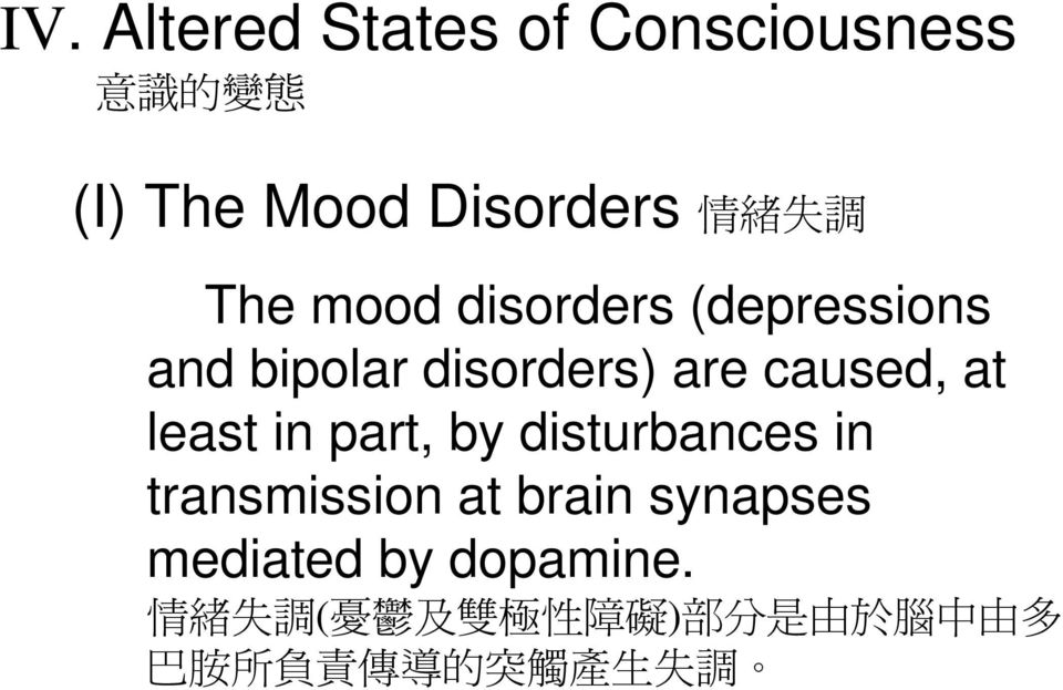 disorders) are caused, at least in part, by