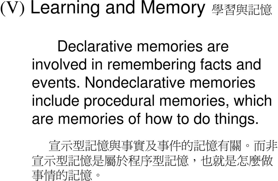 Nondeclarative memories include procedural