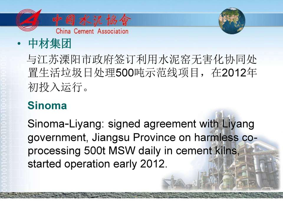 agreement with Liyang government, Jiangsu Province on harmless