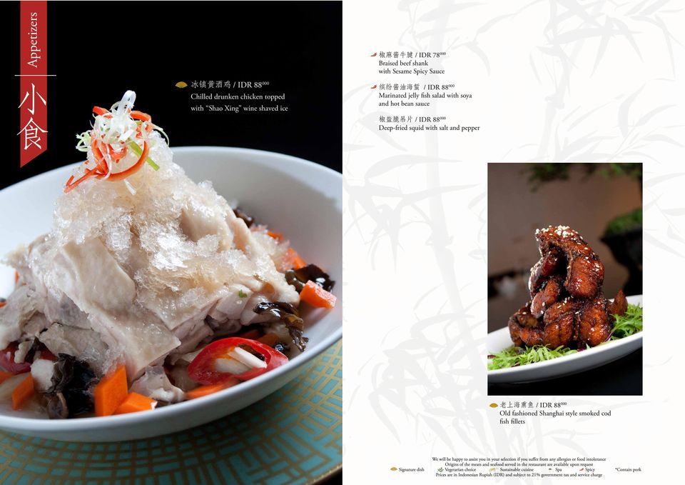 000 Marinated jelly fish salad with soya and hot bean sauce 椒 盐 脆 吊 片 / IDR 88 000 Deep-fried