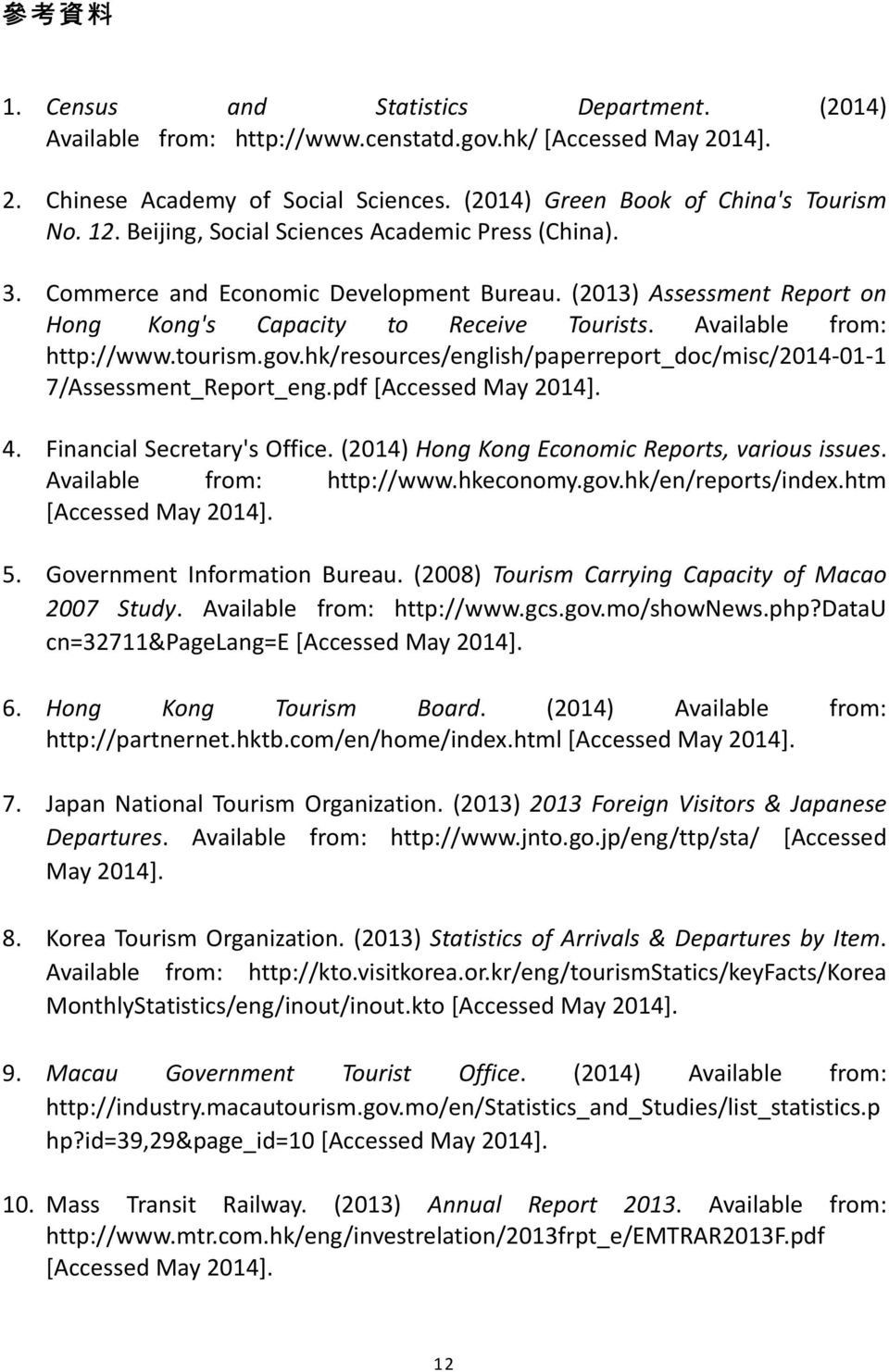 gov.hk/resources/english/paperreport_doc/misc/2014 01 1 7/Assessment_Report_eng.pdf [Accessed May 2014]. 4. Financial Secretary's Office. (2014) Hong Kong Economic Reports, various issues.