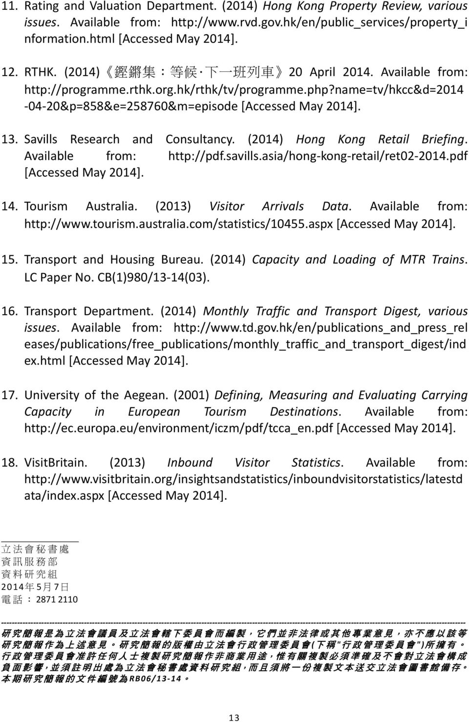 Savills Research and Consultancy. (2014) Hong Kong Retail Briefing. Available from: http://pdf.savills.asia/hong kong retail/ret02 2014.pdf [Accessed May 2014]. 14. Tourism Australia.
