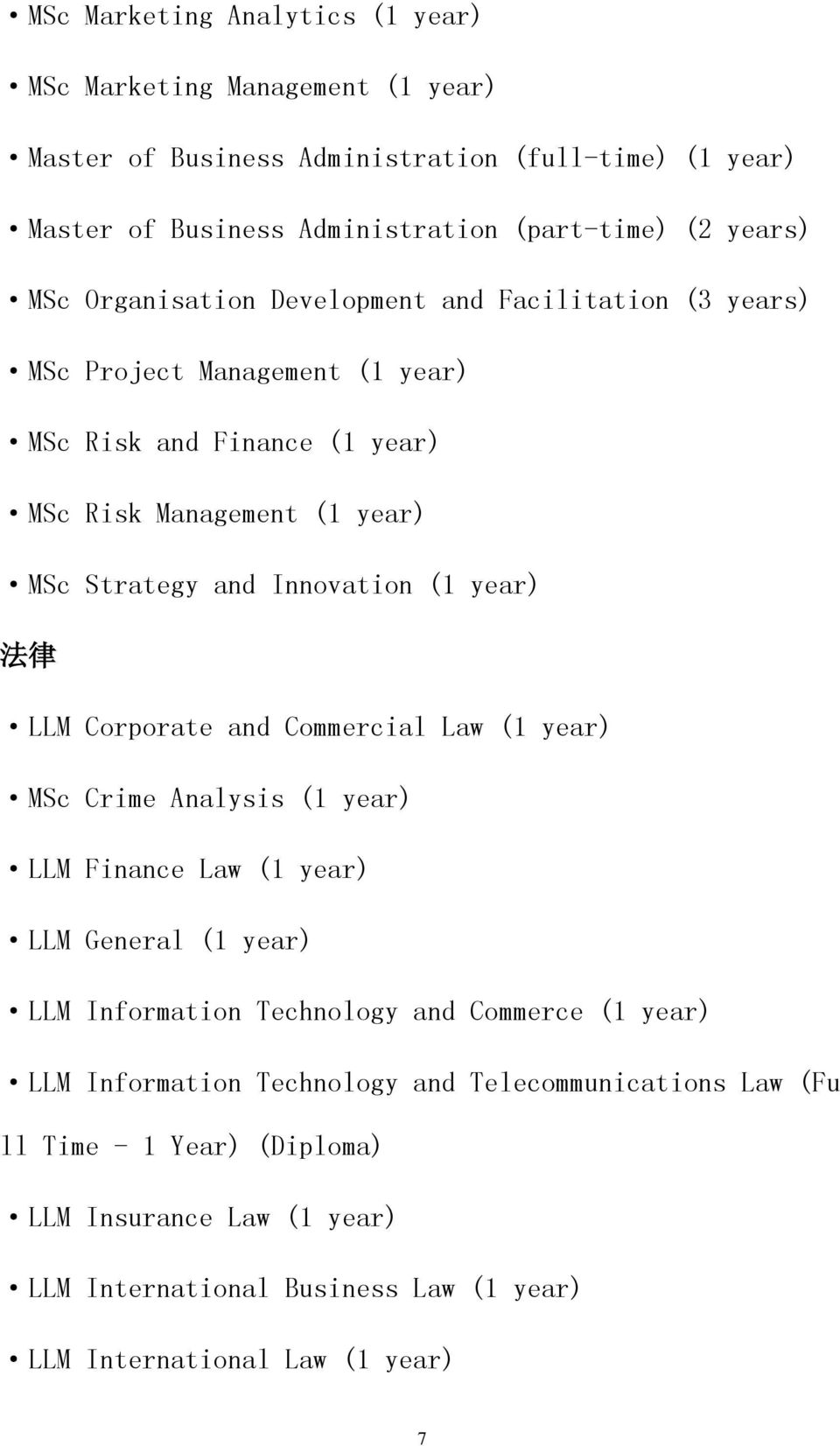 year) 法 律 LLM Corporate and Commercial Law (1 year) MSc Crime Analysis (1 year) LLM Finance Law (1 year) LLM General (1 year) LLM Information Technology and Commerce (1 year) LLM