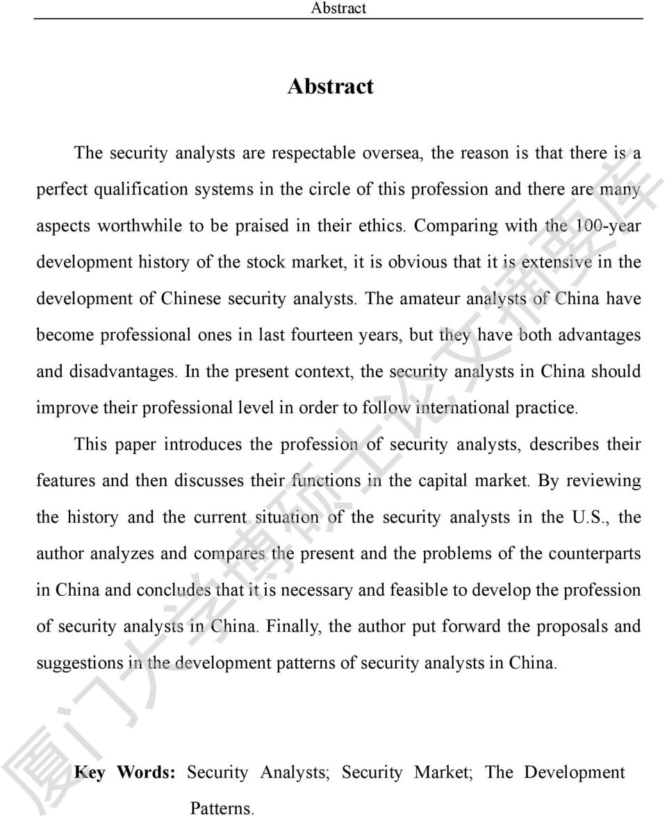 The amateur analysts of China have become professional ones in last fourteen years, but they have both advantages and disadvantages.