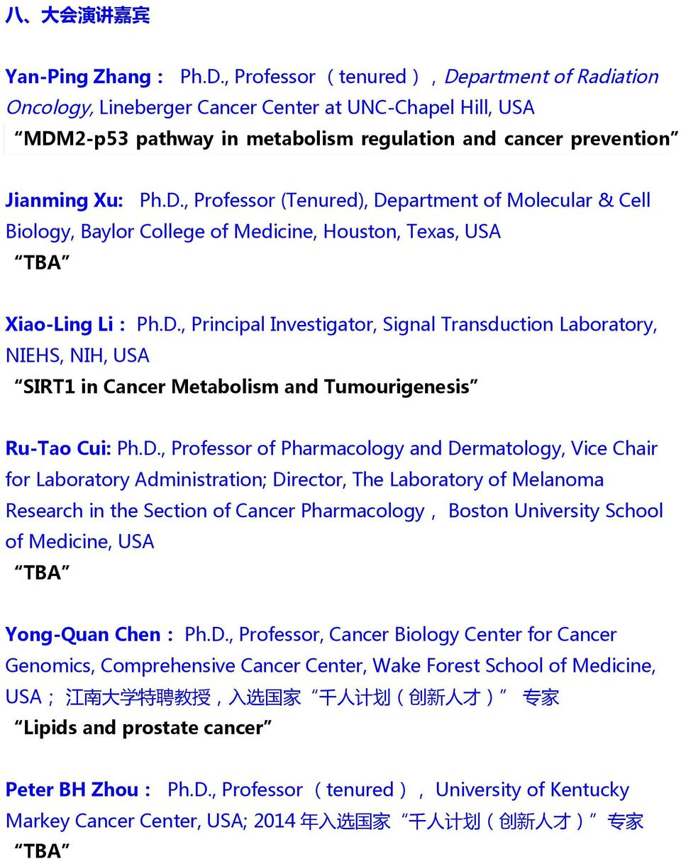 2-p53 pathway in metabolism regulation and cancer prevention Jianming Xu: Ph.D.