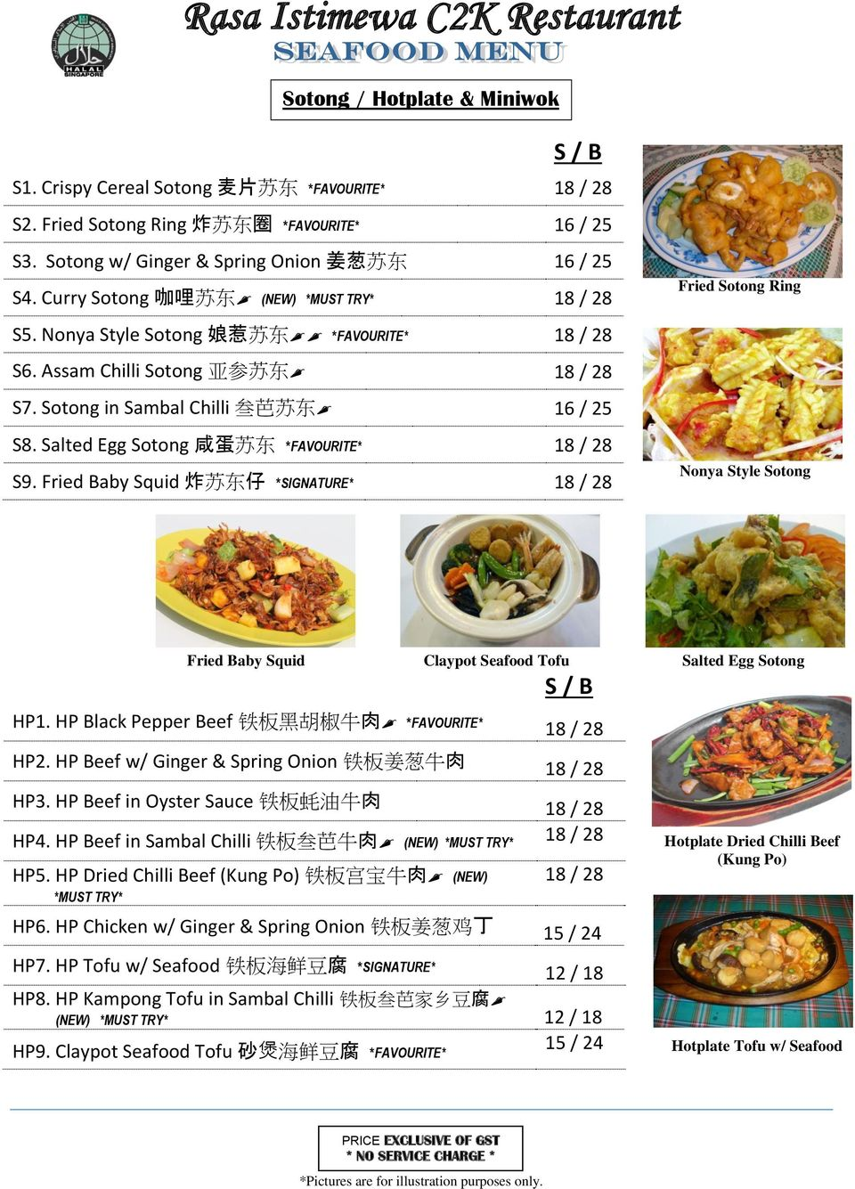 Salted Egg Sotong 咸 蛋 苏 东 *FAVOURITE* S9. Fried Baby Squid 炸 苏 东 仔 *SIGNATURE* Fried Sotong Ring Nonya Style Sotong Fried Baby Squid Claypot Seafood Tofu Salted Egg Sotong HP1.