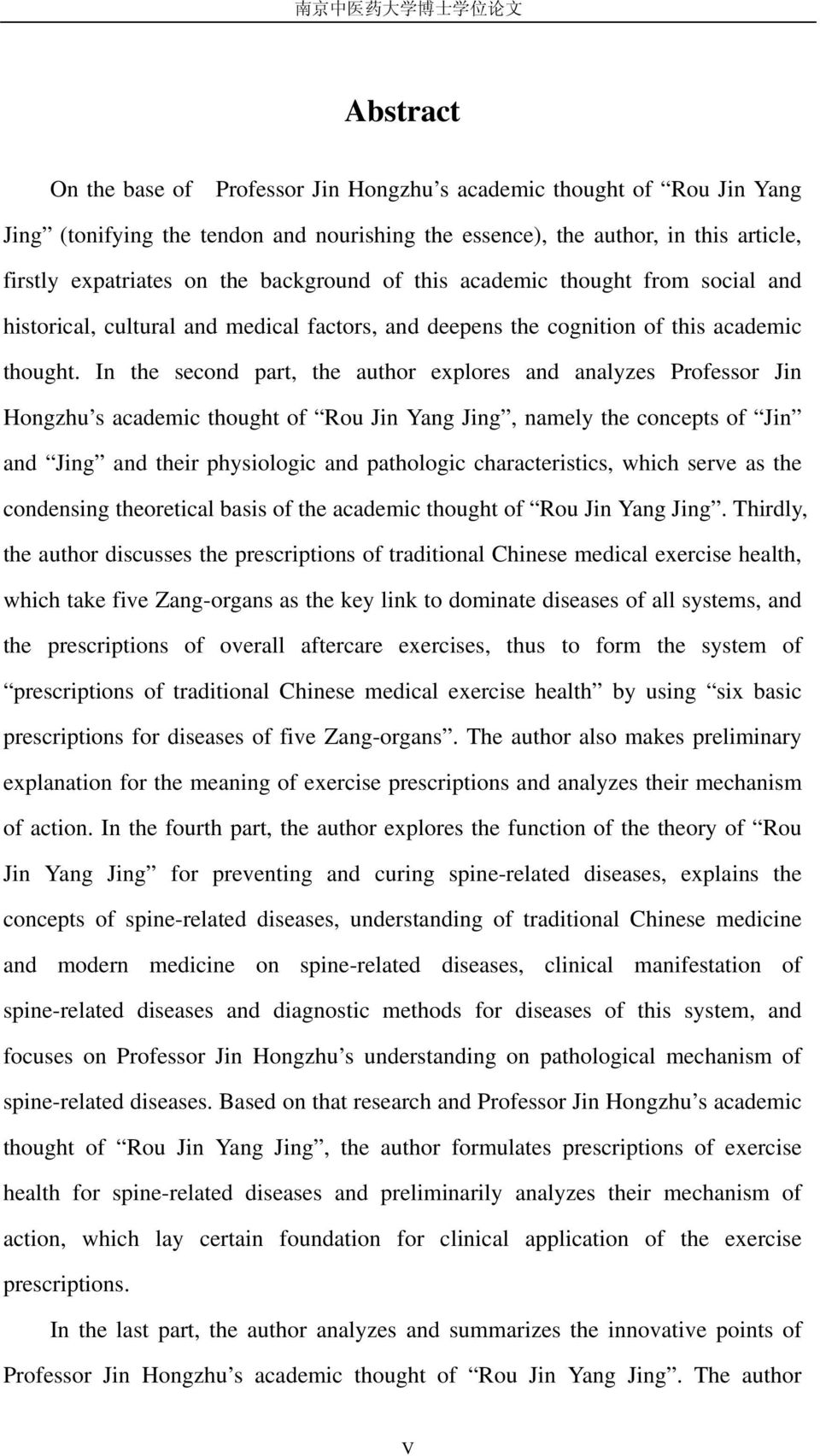 In the second part, the author explores and analyzes Professor Jin Hongzhu s academic thought of Rou Jin Yang Jing, namely the concepts of Jin and Jing and their physiologic and pathologic