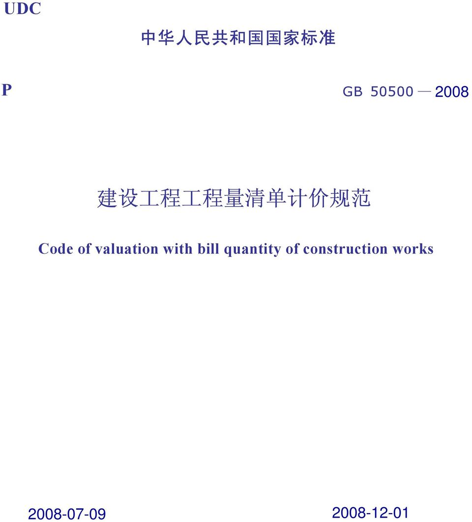 of valuation with bill quantity of