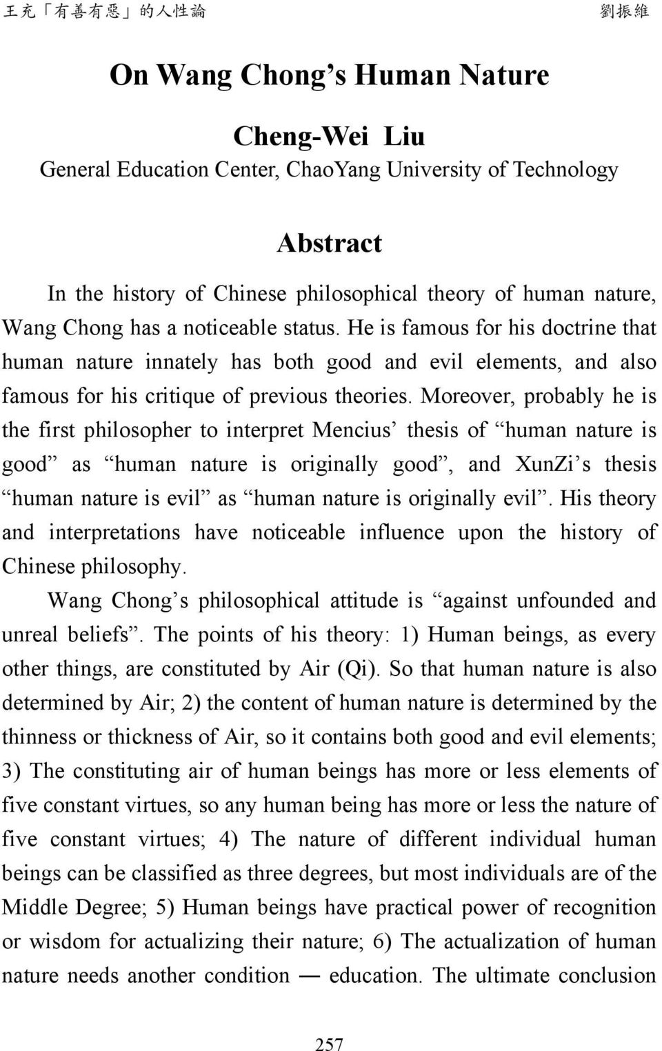 Moreover, probably he is the first philosopher to interpret Mencius thesis of human nature is good as human nature is originally good, and XunZi s thesis human nature is evil as human nature is