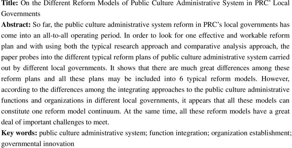 In order to look for one effective and workable reform plan and with using both the typical research approach and comparative analysis approach, the paper probes into the different typical reform