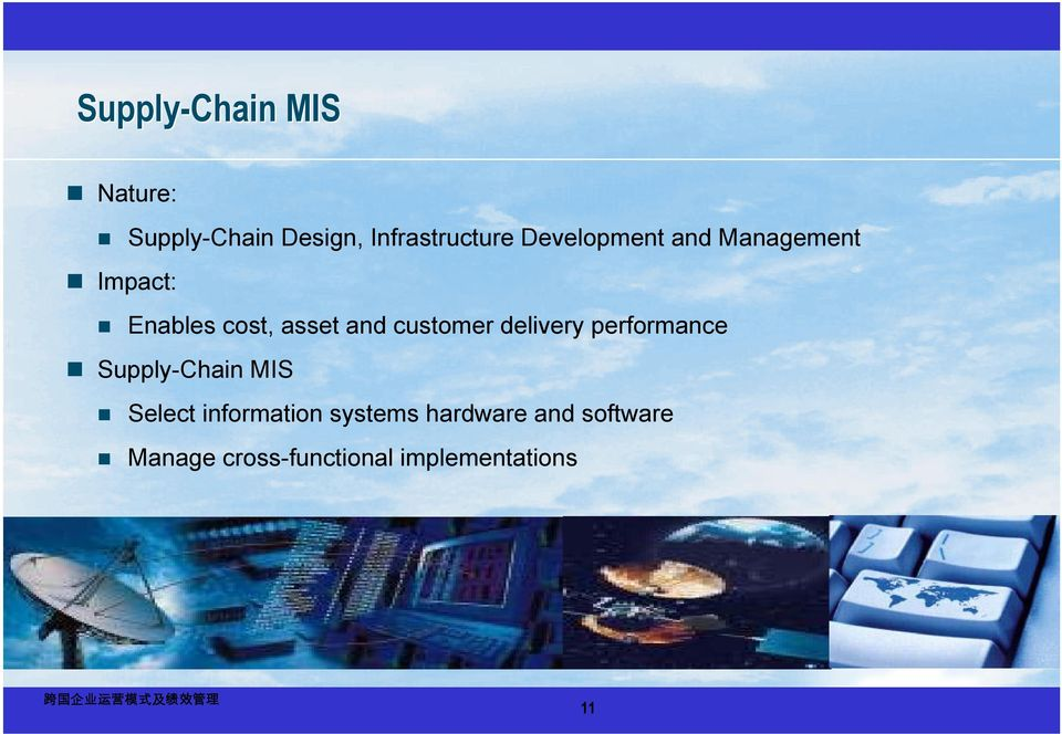 customer delivery performance Supply-Chain MIS Select