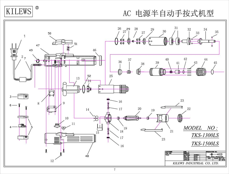 TKS-1300LS TKS-1500LS CUSTOMER ITEM NO: DWG NAME DWG NO: PRODUCTION NO. 48 TITLE: MATERIAL DES.
