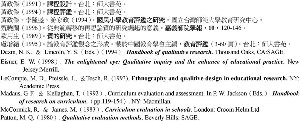 Handbook of qualitative research. Thousand Oaks, CA:SAGE. Eisner, E. W.(1998). The enlightened eye: Qualitative inquiry and the enhance of educational practice. New Jersey:Merrill. LeCompte, M. D.