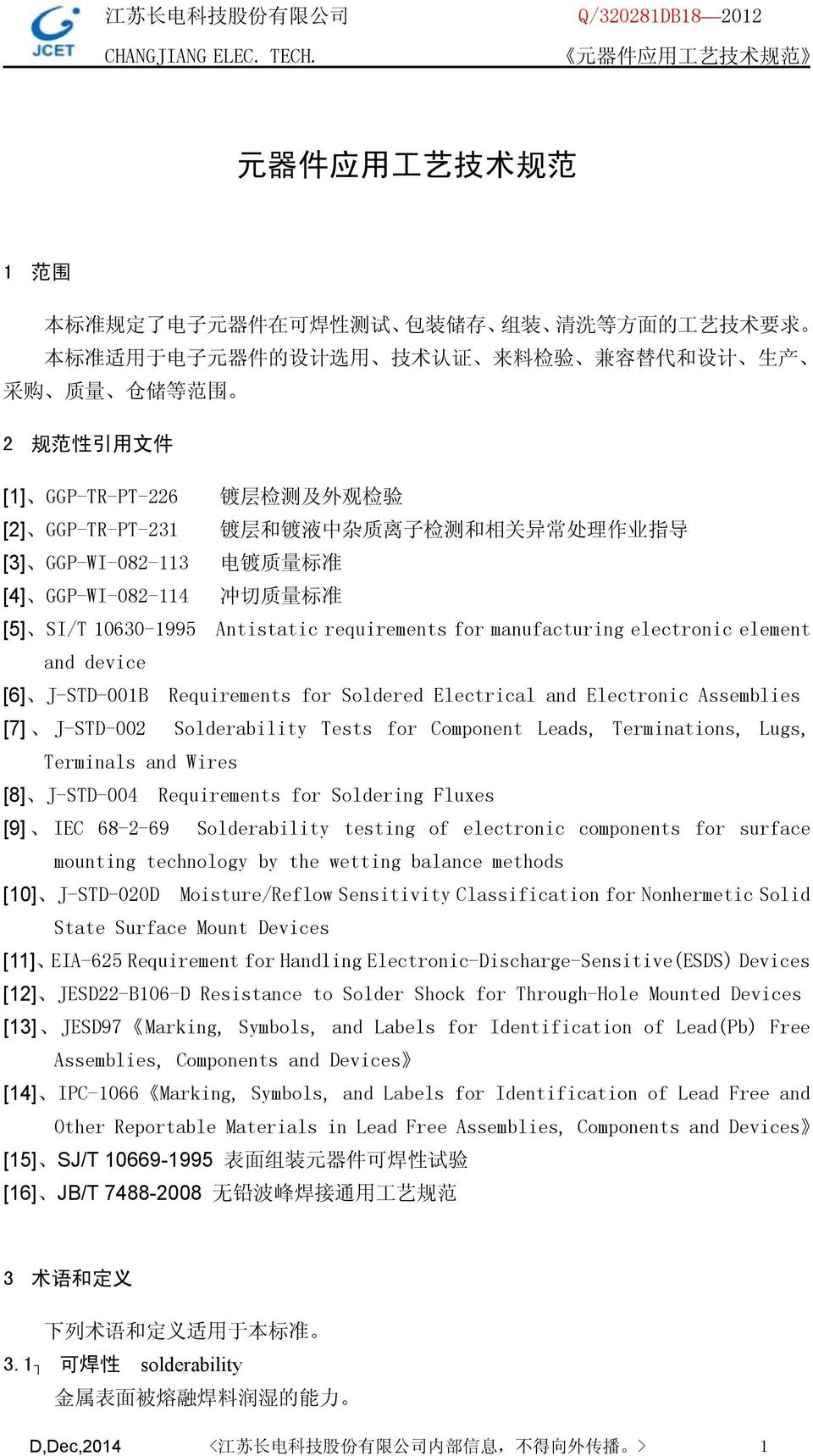 requirements for manufacturing electronic element and device [6] J-STD-001B Requirements for Soldered Electrical and Electronic Assemblies [7] J-STD-002 Solderability Tests for Component Leads,