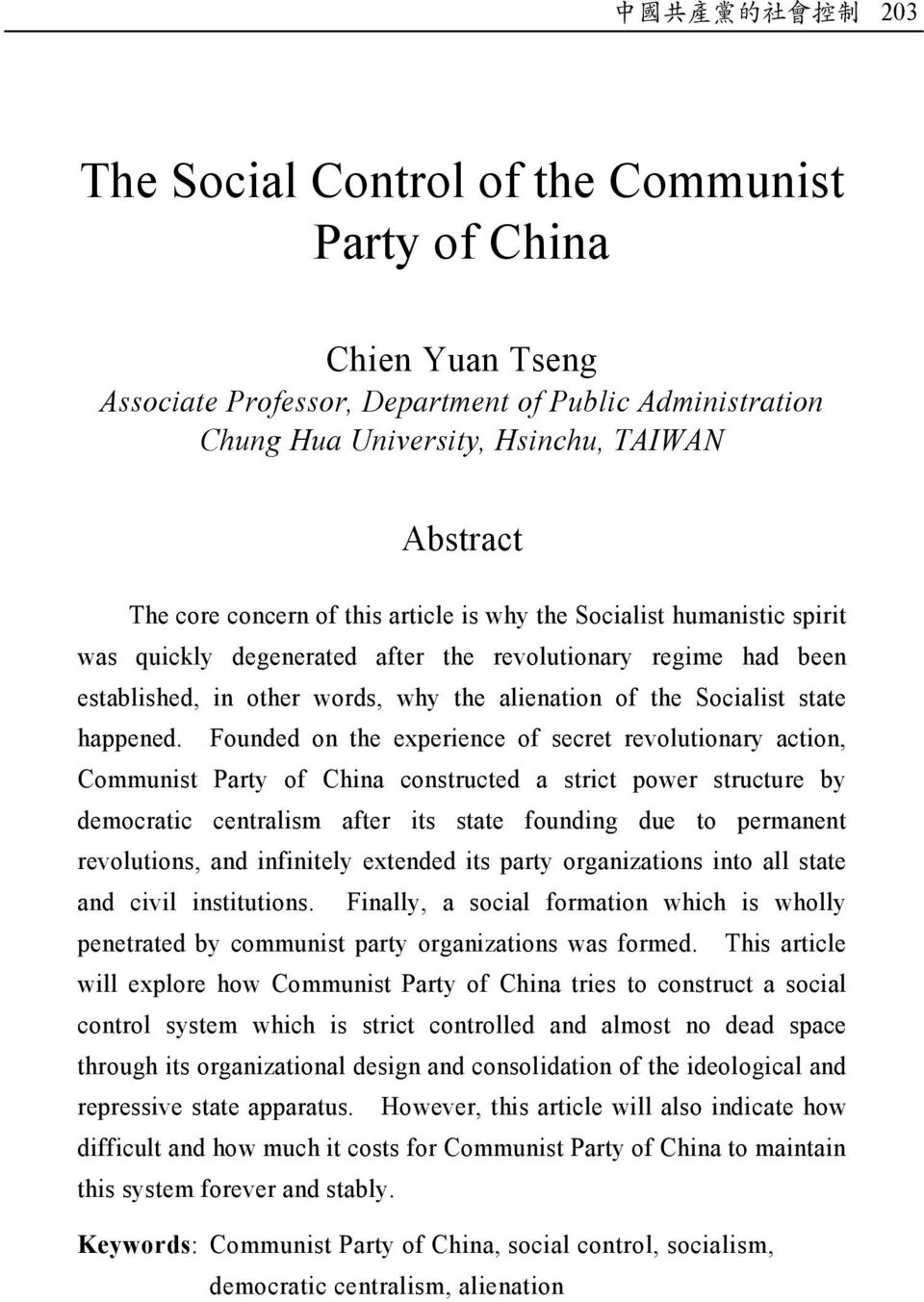 Founded on the experience of secret revolutionary action, Communist Party of China constructed a strict power structure by democratic centralism after its state founding due to permanent revolutions,