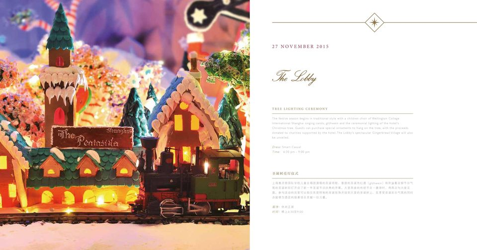 The Lobby s spectacular Gingerbread Village will also be unveiled.
