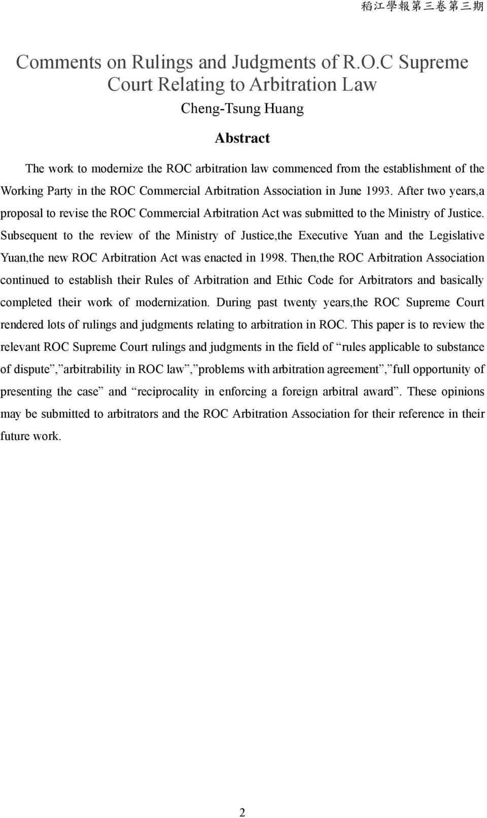 Arbitration Association in June 1993. After two years,a proposal to revise the ROC Commercial Arbitration Act was submitted to the Ministry of Justice.