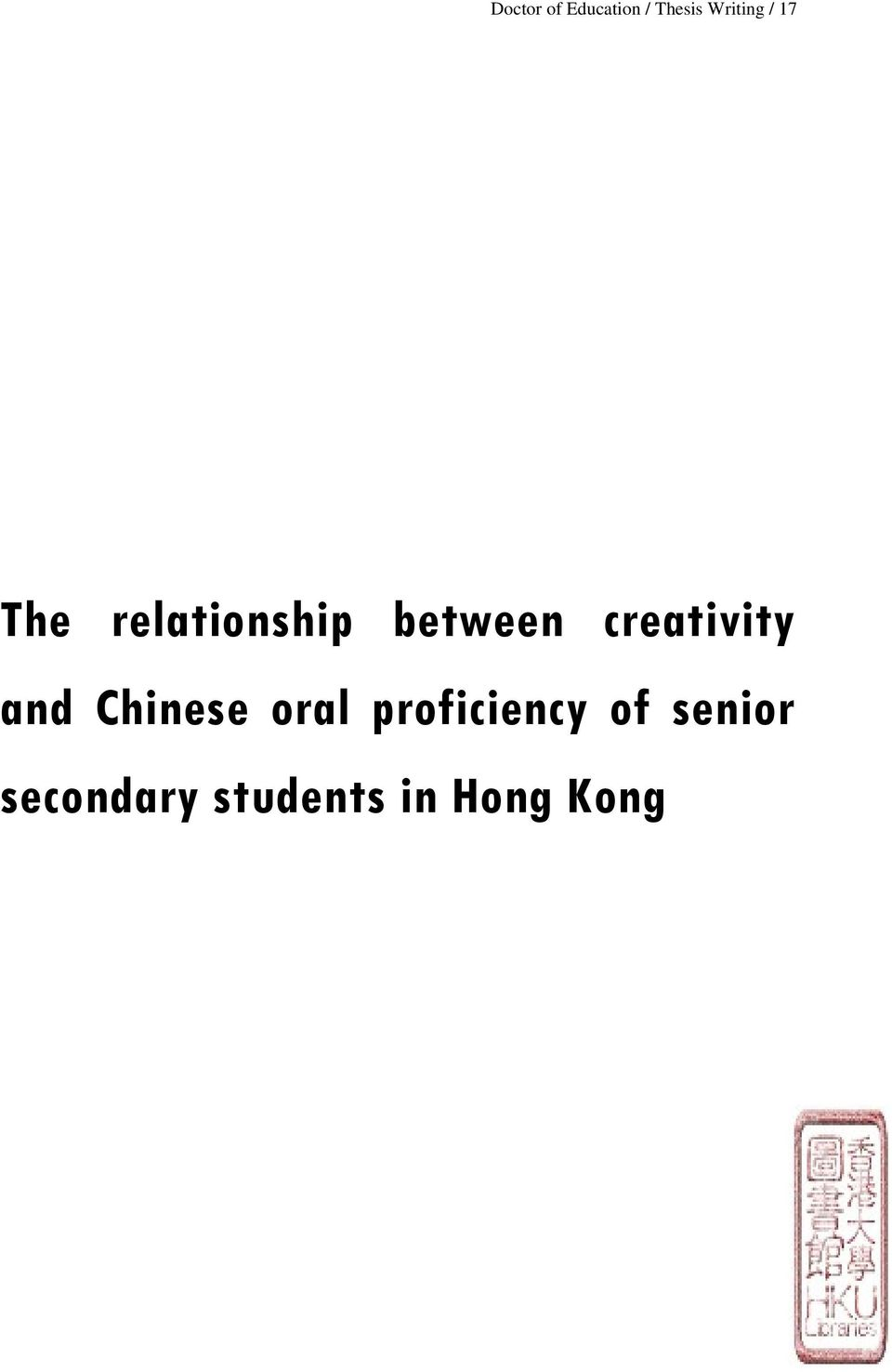 creativity and Chinese oral