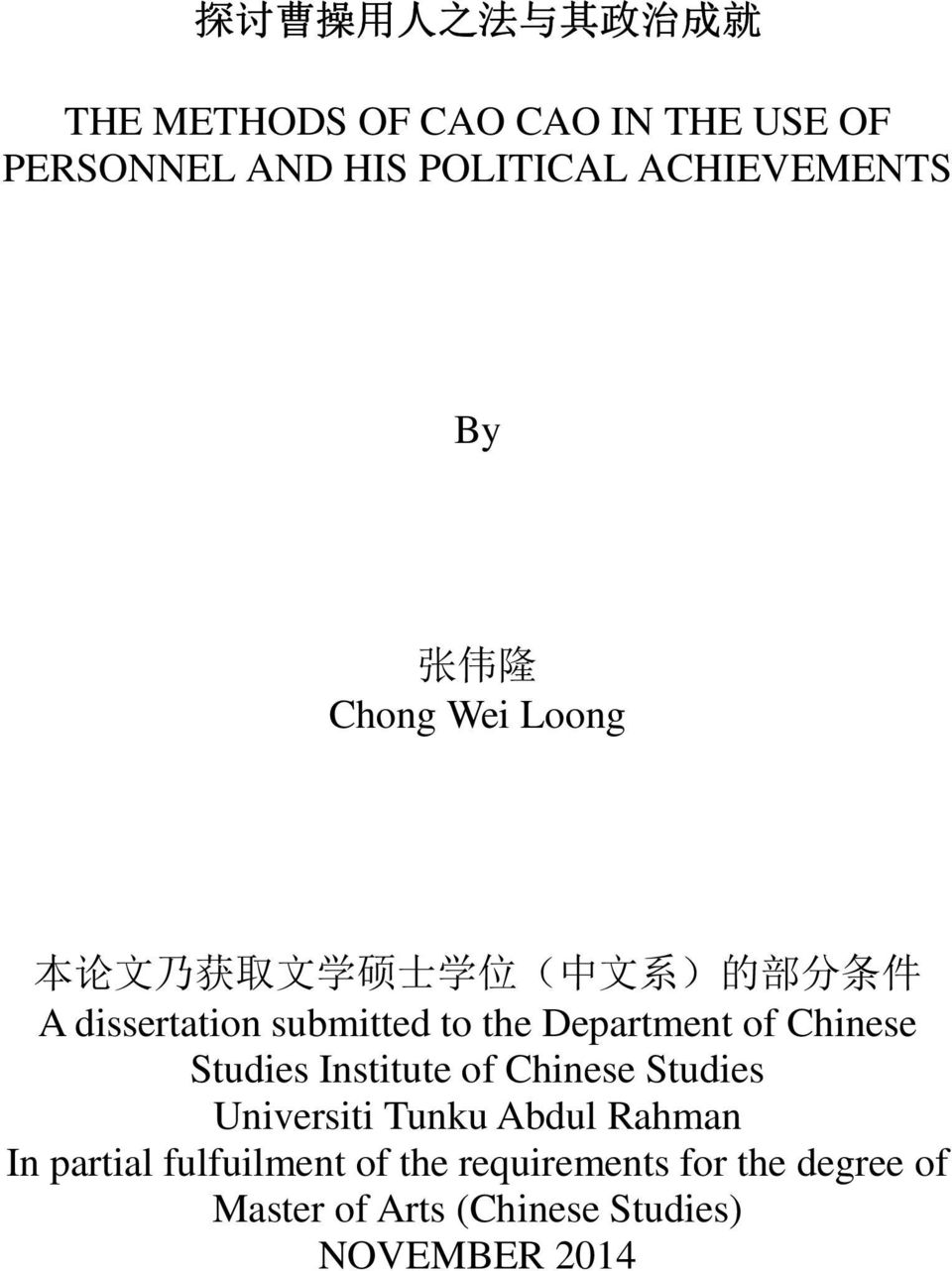 submitted to the Department of Chinese Studies Institute of Chinese Studies Universiti Tunku Abdul