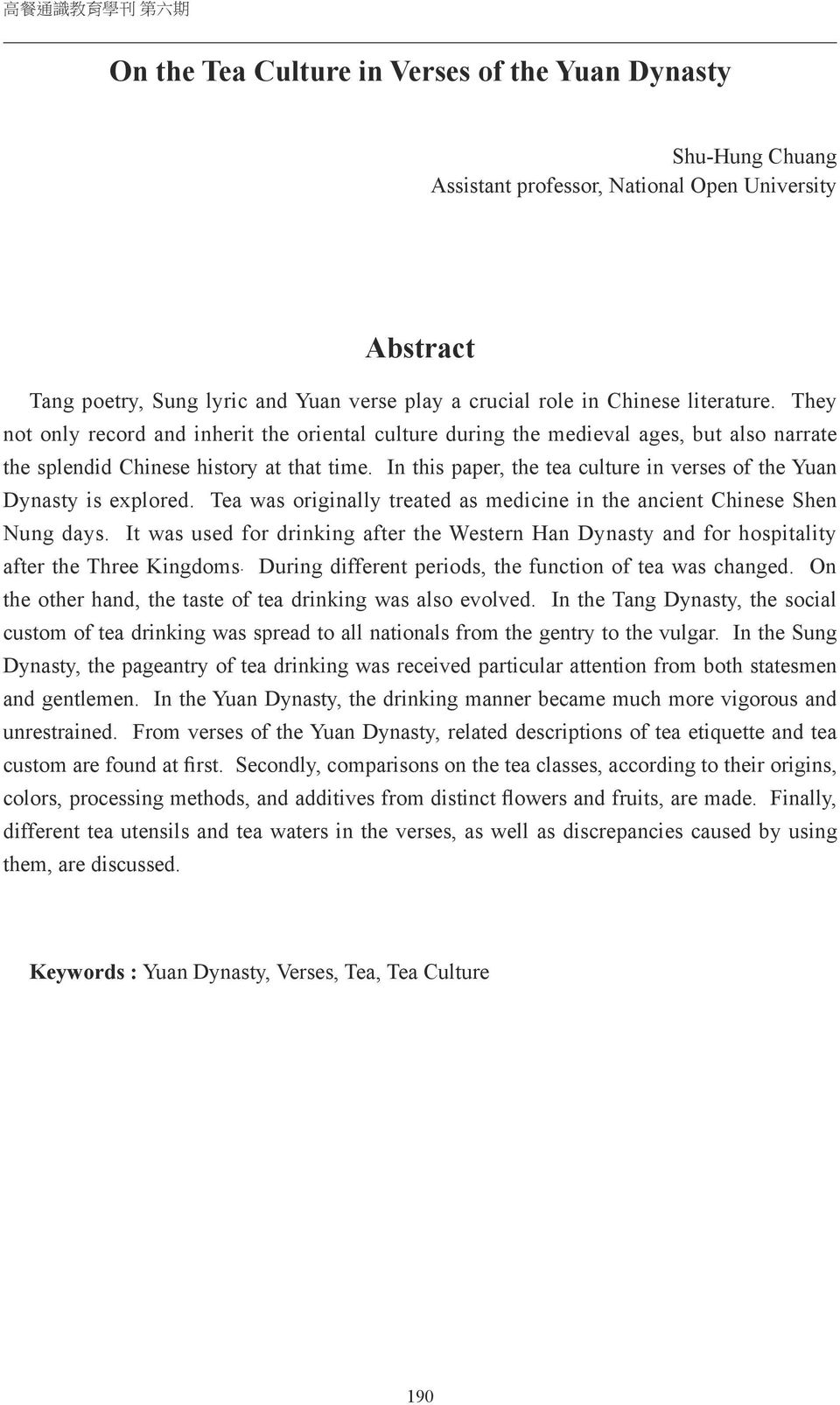 In this paper, the tea culture in verses of the Yuan Dynasty is explored. Tea was originally treated as medicine in the ancient Chinese Shen Nung days.