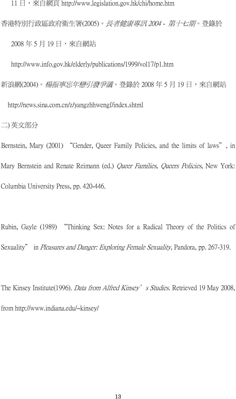 "shtml 二 ) 英 文 部 分 Bernstein, Mary (2001) Gender, Queer Family Policies, and the limits of laws"", in Mary Bernstein and Renate Reimann (ed."