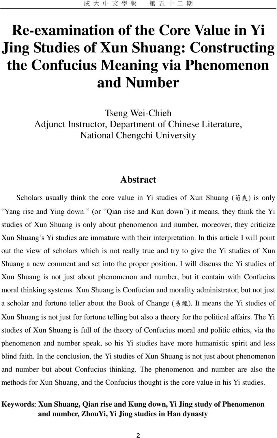 (or Qian rise and Kun down ) it means, they think the Yi studies of Xun Shuang is only about phenomenon and number, moreover, they criticize Xun Shuang s Yi studies are immature with their