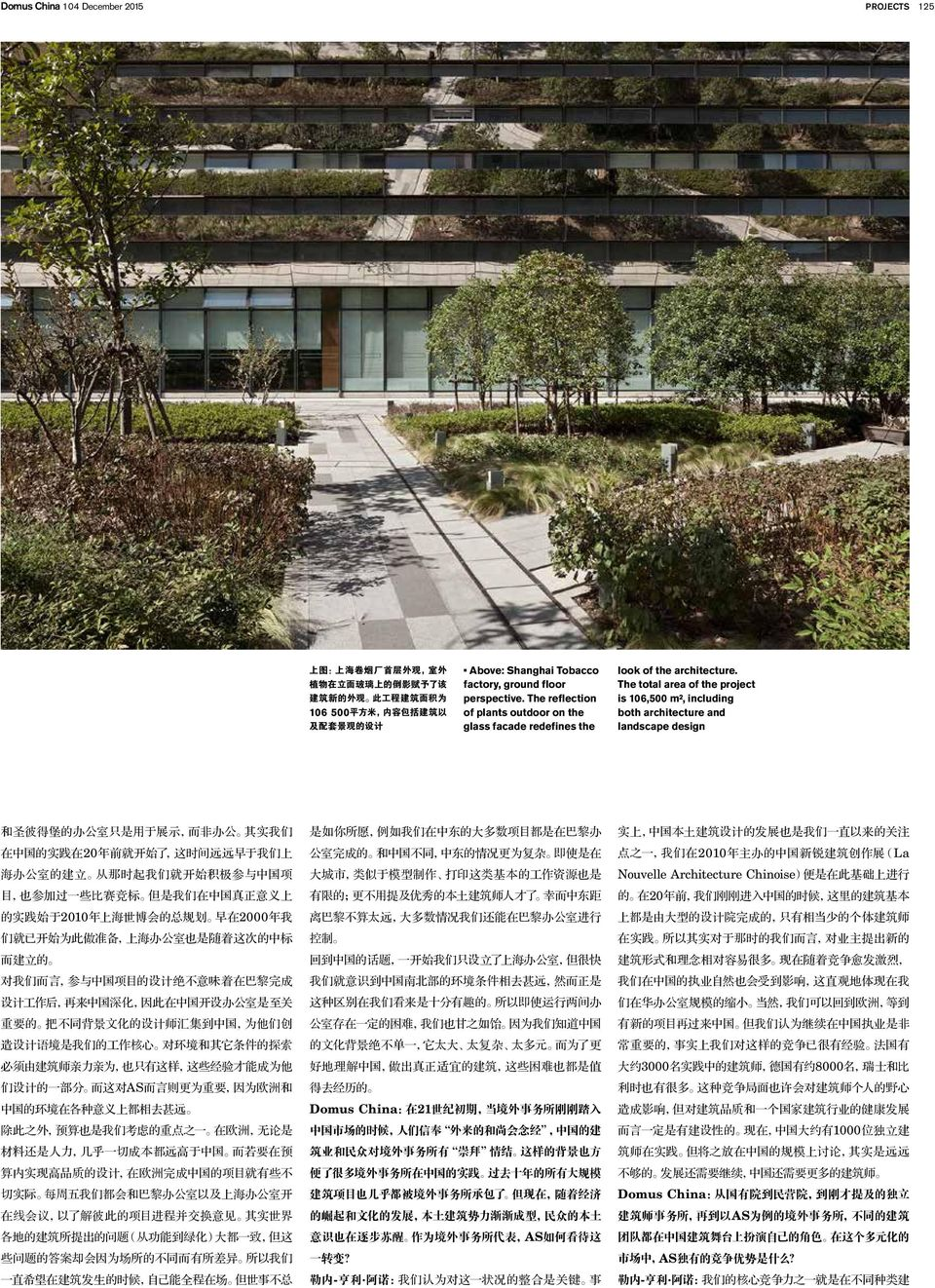 The total area of the project is 106,500 m², including both architecture and landscape design 和 圣 彼 得 堡 的 办 公 室 只 是 用 于 展 示, 而 非 办 公 其 实 我 们 在 中 国 的 实 践 在 20 年 前 就 开 始 了, 这 时 间 远 远 早 于 我 们 上 海 办 公 室