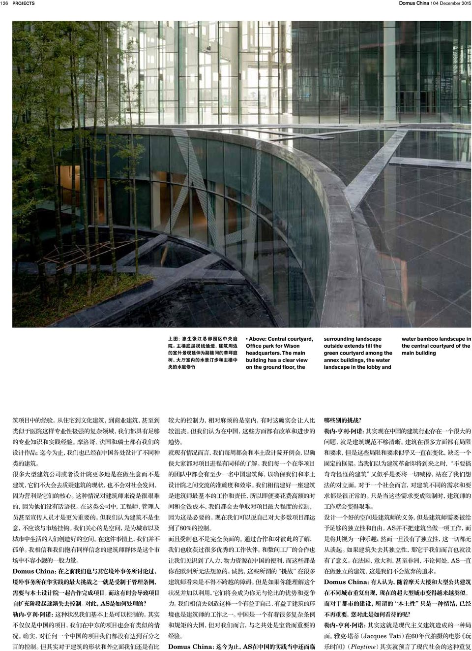 The main building has a clear view on the ground floor, the surrounding landscape outside extends till the green courtyard among the annex buildings, the water landscape in the lobby and water bamboo