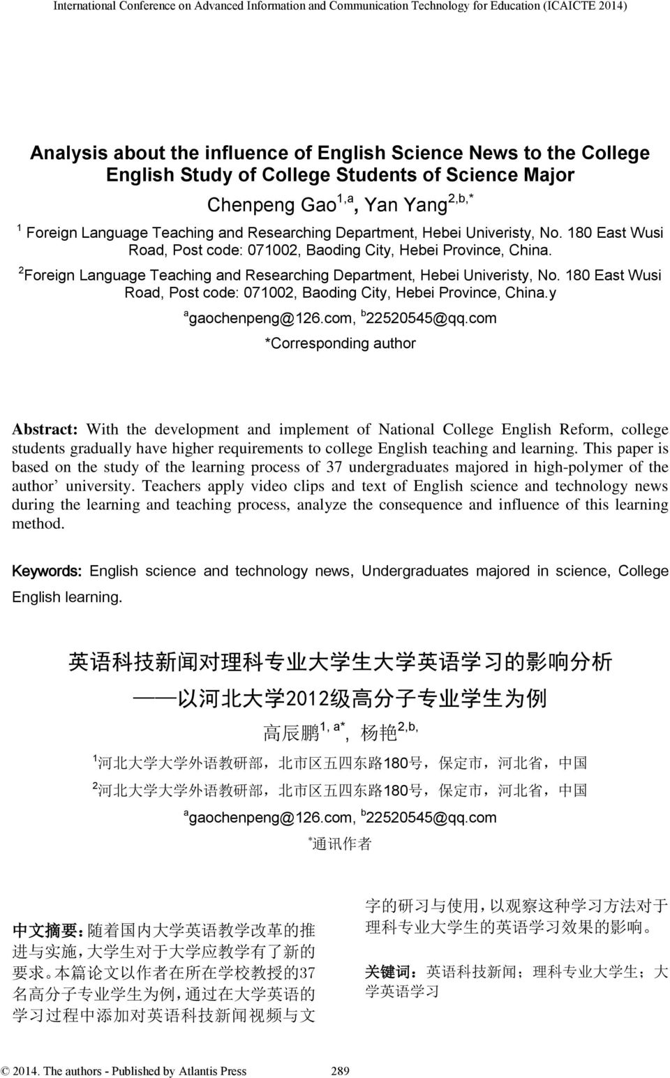 180 East Wusi Road, Post code: 071002, Baoding City, Hebei Province, China. 2 Foreign Language Teaching and Researching Department, Hebei Univeristy, No.