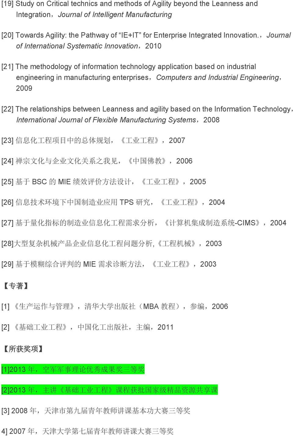 ,Journal of International Systematic Innovation,2010 [21] The methodology of information technology application based on industrial engineering in manufacturing enterprises,computers and Industrial