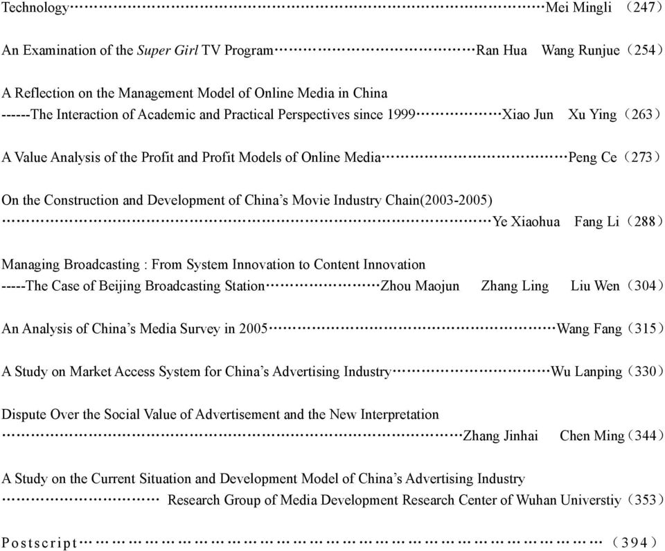 Chain(2003-2005) Ye Xiaohua Fang Li(288) Managing Broadcasting : From System Innovation to Content Innovation -----The Case of Beijing Broadcasting Station Zhou Maojun Zhang Ling Liu Wen(304) An