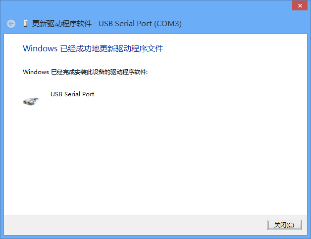 Windows 8 Excel 2013 5 CL-S10w CD-ROM driver