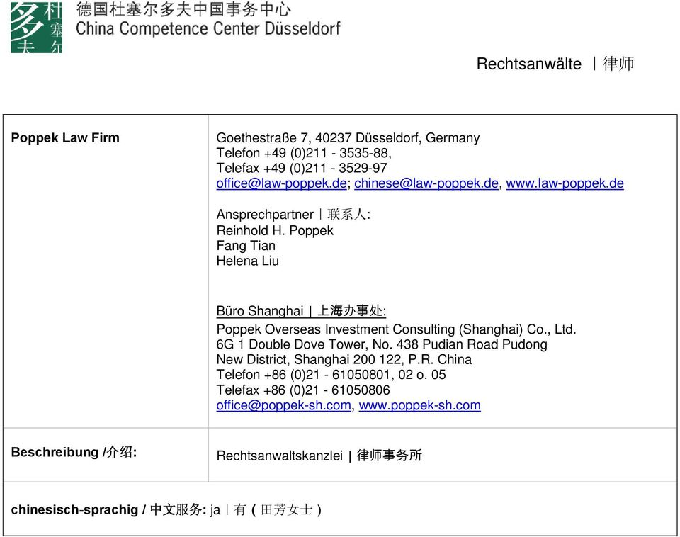 Poppek Fang Tian Helena Liu Büro Shanghai 上 海 办 事 处 : Poppek Overseas Investment Consulting (Shanghai) Co., Ltd. 6G 1 Double Dove Tower, No.