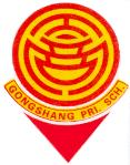 GONGSHANG PRIMARY SCHOOL Our Ref No: 17 / E/ 9 2 August 2017 To: Parents/Guardians of P Pupils, No.1 Tampines Street 2 S pore 2917 Tel: 7 1191 Fax: 7 000 Email: gsps@moe.edu.sg Website: www.