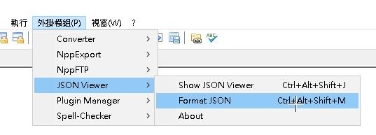 Notepad++ 解析 JSON https://sourceforge.net/projects/nppjsonviewer/?