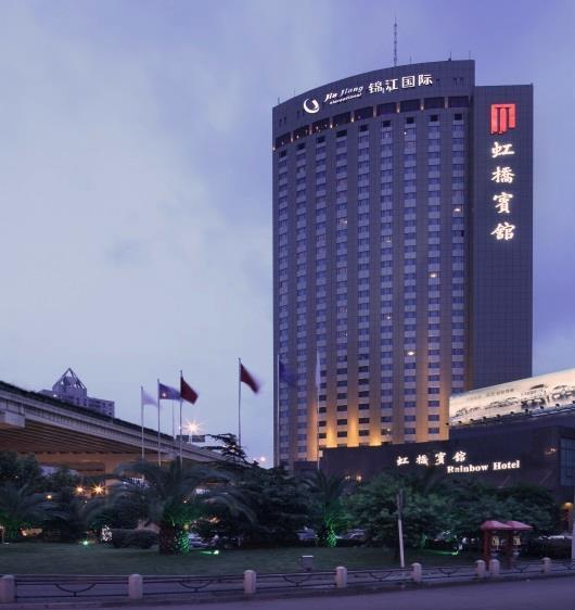 Four Star Collection 四星级酒店系列 Jin Jiang International Hotels
