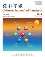 Chinese Journal of Catalysis 35 (214) 143 153 催化学报 214 年第 35 卷第 7 期 www.chxb.cn available at www.sciencedirect.com journal homepage: www.elsevier.