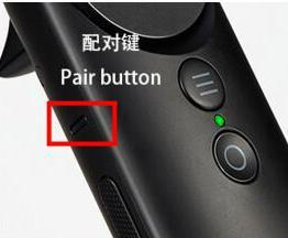 button (Indicator lighter extinguishes or vibrate s once to pair (one by one) 第四步 : 长按头盔定位器上的配对键, 直到 LED