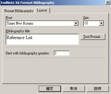 Styles List 單元 Temporary citation delimiters:
