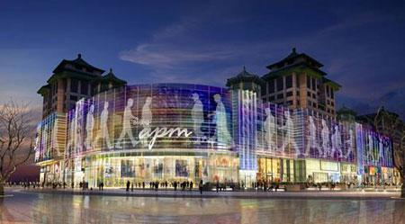 Thumbnails of a selection of BEIJING/SHENYANG SHOPPING MALLS Appendix 1 BEIJING 1 APM Opened in 1993, Beijing apm, also known as Xindong'an Plaza, is a shopping mall and office building at