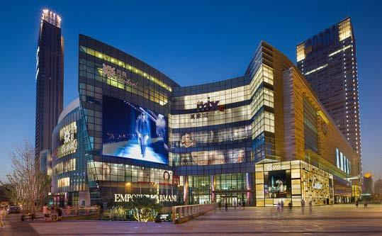 1 Zhongliang Joy City Mall SHENYANG The mall is a super-big shopping centre providing leisure, dining, and entertainment, which is funded and built by the state-owned enterprise, China Oil and
