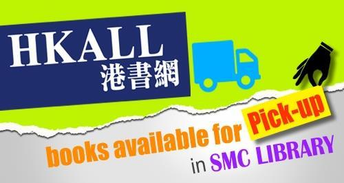 HKALL Staff and students can access the library