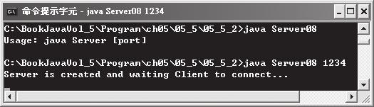 (Message Transition) 05 2 Server Client Dos Server Client ( ) (1) Server java Server08 1234