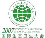 2007 国际生态卫生大会生态卫生与环境友好型社会建设 International Conference on Sustainable Sanitation Eco- Cities and Villages, China, 27-31 August 2007 2007 年 8 月 27-31 日, 中国东胜 Resource Recovery and Utilisation of