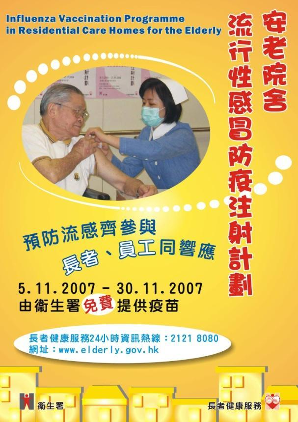 SHARING ON INFLUENZA