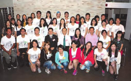 All 30 students from Hong Kong, Taiwan and Beijing attended the 1 st Cross-strait Youth Forum on Charity in Guan, Hebei to exchange ideas on the recent development of charity work in Hong Kong,